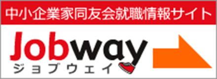 bnr_Jobway